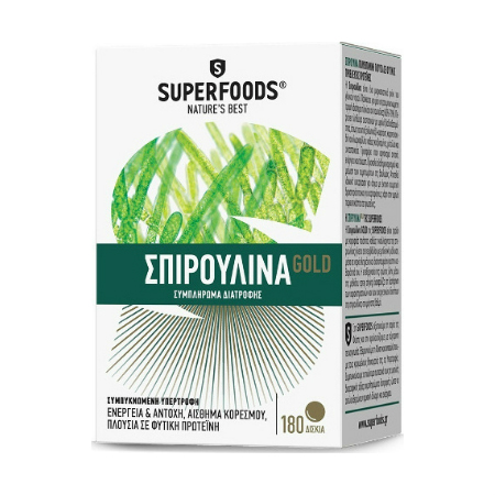 Superfoods Σπιρουλίνα Gold X 180 Tabls