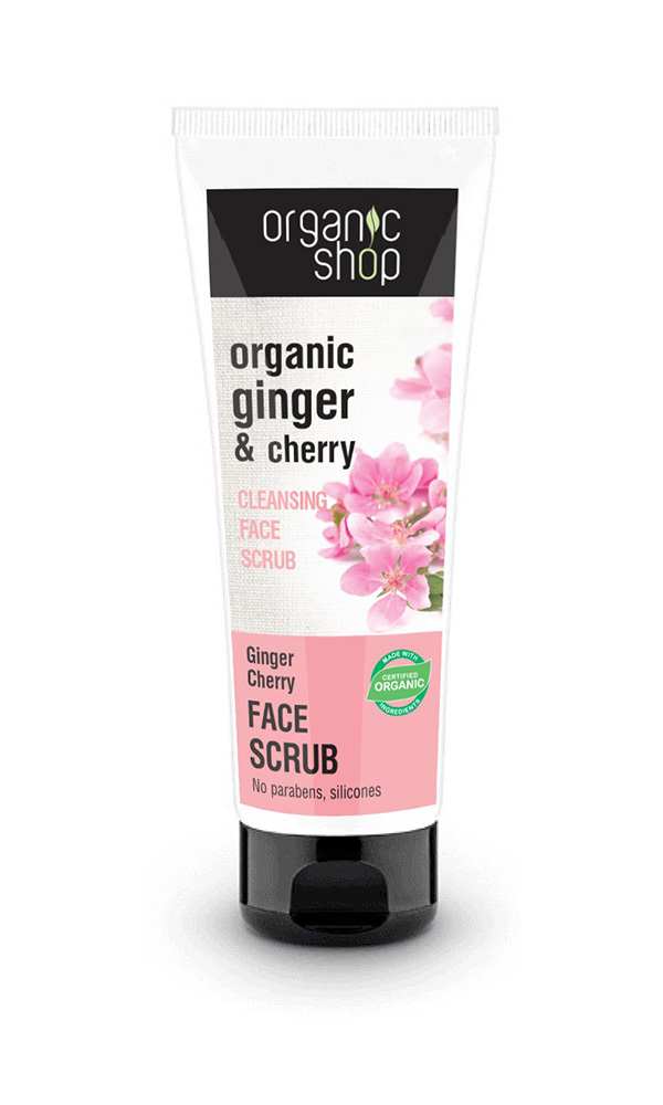Natura Siberica Cleansing Face Scrub Ginger Cherry 75ml