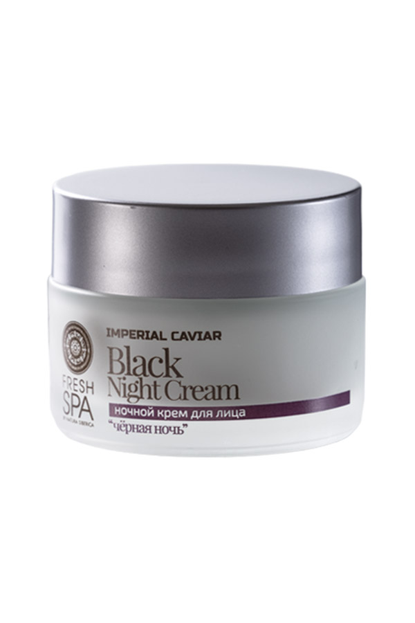 Natura Siberica Fresh Spa Imperial Caviar Rejuvenating Black Night Face Cream 50ml