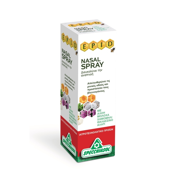 Specchiasol Epid Nasal Spray 20 ml