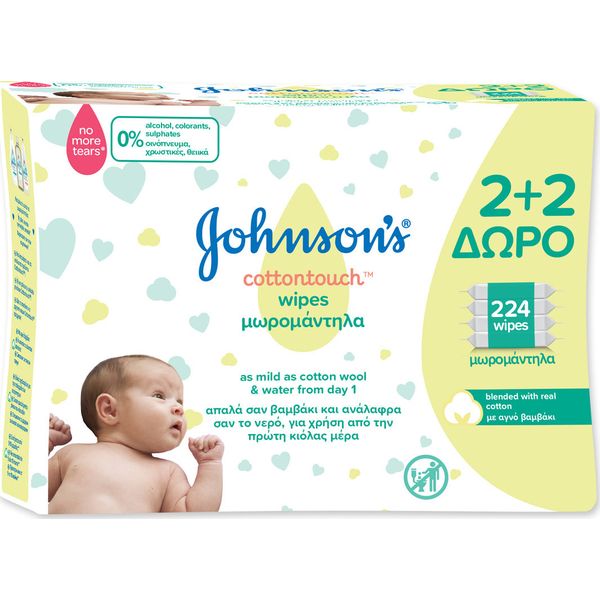 Johnson's Baby Cottontouch Wipes x 56 Τμχ 2+2 Δώρο
