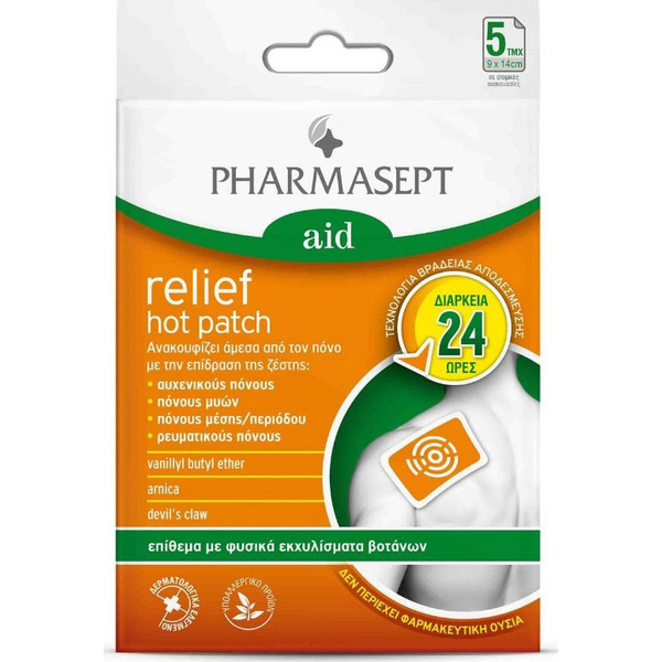 Pharmasept Aid Relief Hot Patch x 5 Τμχ