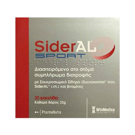 Sideral Sport X 20 Sachets