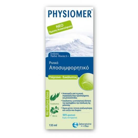 Omega Pharma Physiomer Hypertonic Eucalyptus 135 ml