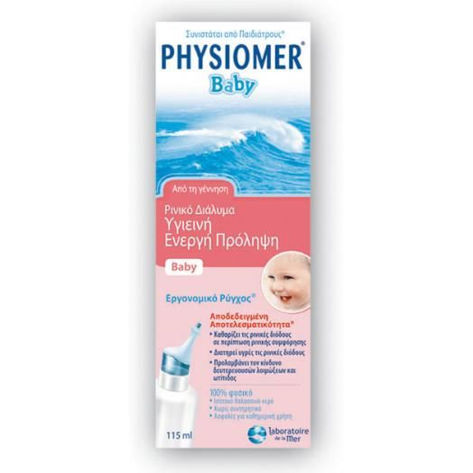 Omega Pharma Physiomer Baby 115ml