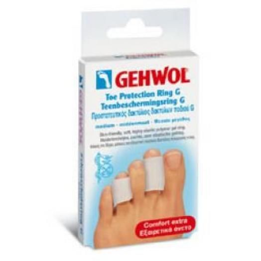 Gehwol Toe Protection Ring G Small X 2 Τμχ