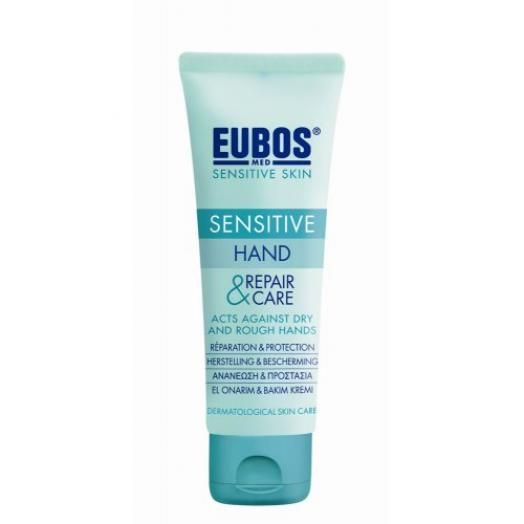 Eubos green Hand Repair & Care Cream 75ml