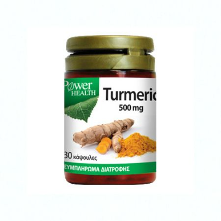 Power Health Turmeric 500 mg X 30 Caps