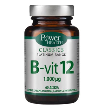 Power Health Classics Vitamin B12 1000 mg  X 60 Caps