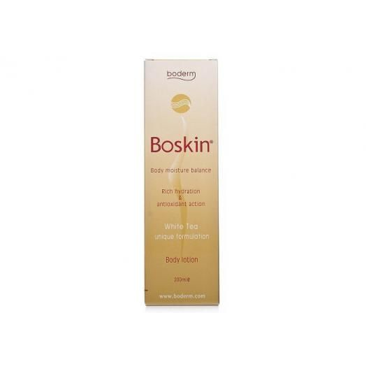 Boskin Body Lotion 200 ml