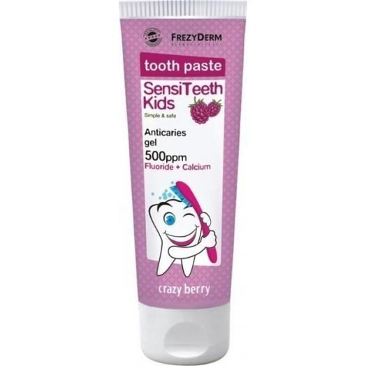 Frezyderm Sensiteeth Kids Tooth Paste 500Ppm 50 ml