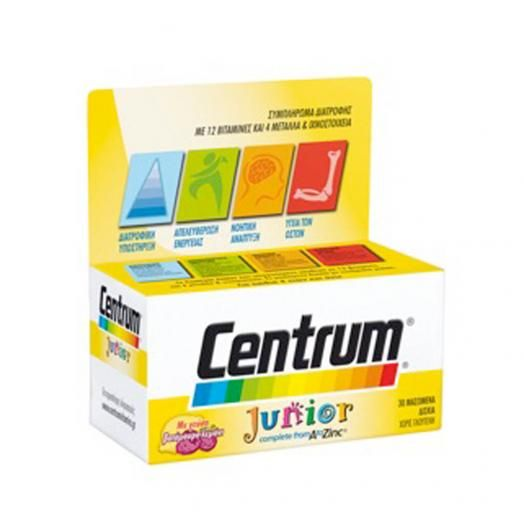 Centrum Junior X 30 Tabs