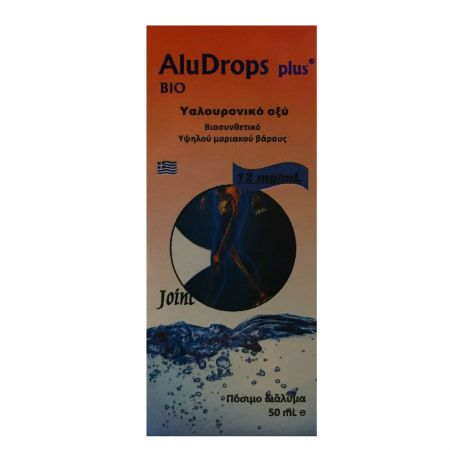 Aludrops Plus Bio 12mg/ml 50 ml
