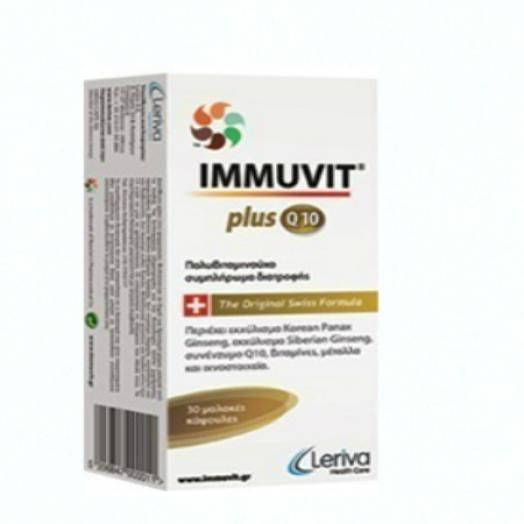 Immuvit Plus Q10 X 30 Soft gels