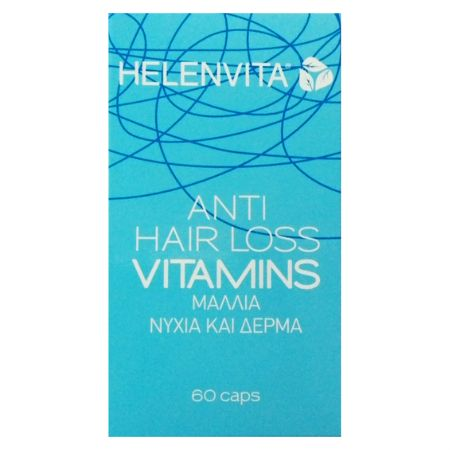 Helenvita Anti-Hair Loss Vitamins X 60 Caps