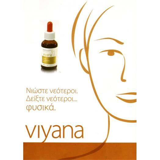 Viyana Pure Hyaluronic Acid Drops 30ml