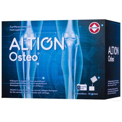 Altion Osteo x 30 Sachets