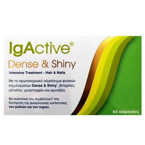 Igactive Dense & Shiny Intrensive Treatment Hair and Nails 60 Caps