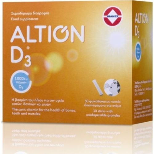 Altion D3 1000 IU x 30 Sachets
