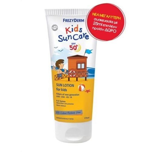 Frezyderm Kids Sun Care Lotion Spf 50+ 175 ml