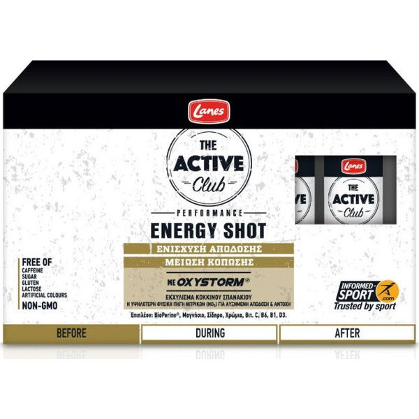Lanes The Active Club Energy Shot 10 φιαλίδια x 50ml