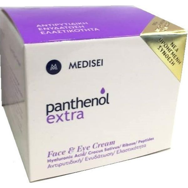Panthenol Extra Face And Eye Cream Νέα Σύνθεση 50 ml