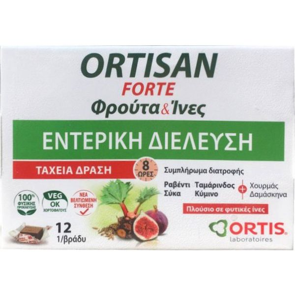 Ortisan Forte Fruit + Fibres x 12 Cubes