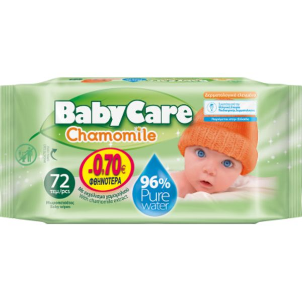 BabyCare Chamomile Baby Wipes x 72 Τμχ