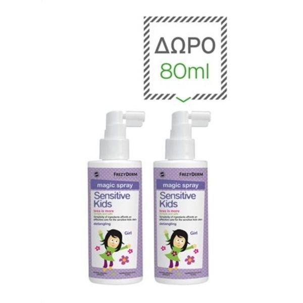 Frezyderm Sensitive Kids Magic Spray For Girls 150ml + Δώρο 80ml Επιπλέον Ποσότητα