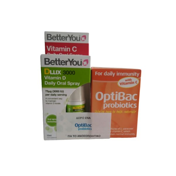 BetterYou Spray Vit D 3000IU 15ml & Vitamin C Daily Oral Spray 100mg 128 Ψεκ. & Δώρο Optibac Για Το Ανοσοποιητικό 30Caps